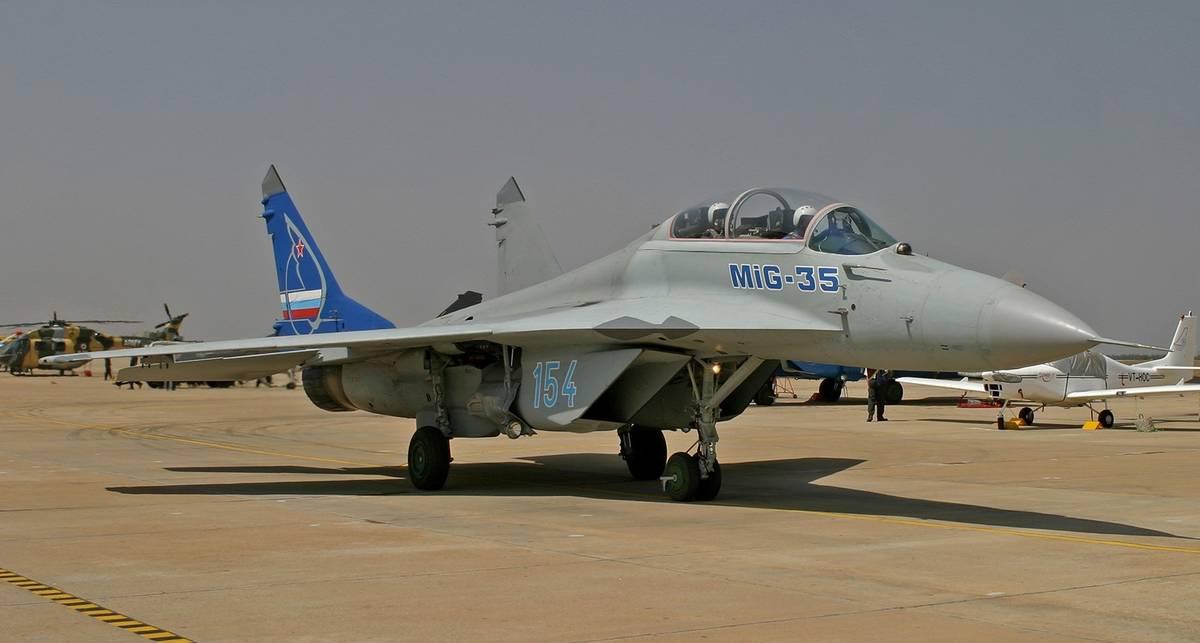 Российский МиГ-35 опозорился в Индии