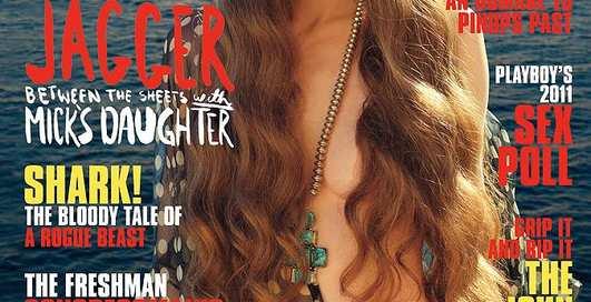 Satisfaction: дочка Мика Джаггера в Playboy