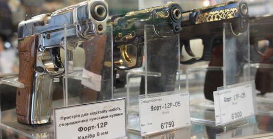 В Киев свезли оружие со всего мира
