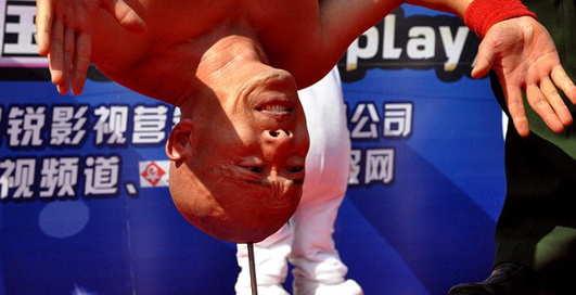 Гвоздь в голову: жесткий экстрим из Китая