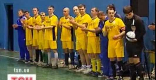 Бандиты и менты: исправительный футбол в Киеве