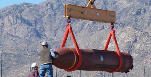 Против лома нет бетона: супербомба США