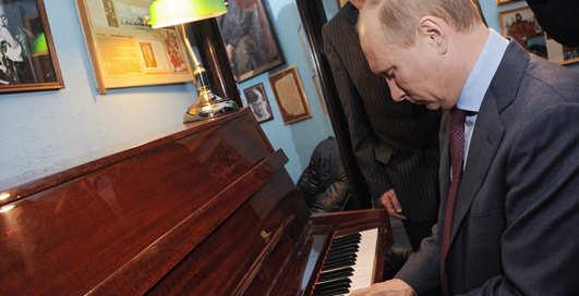 Путин дал джазу на расстроенном пианино
