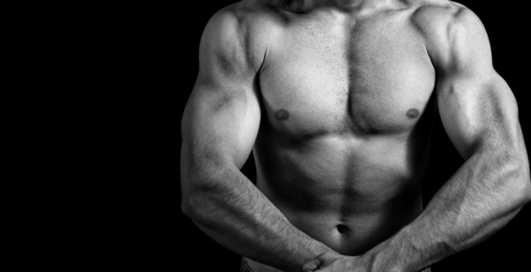 Как накачать грудь без штанги и гантелей