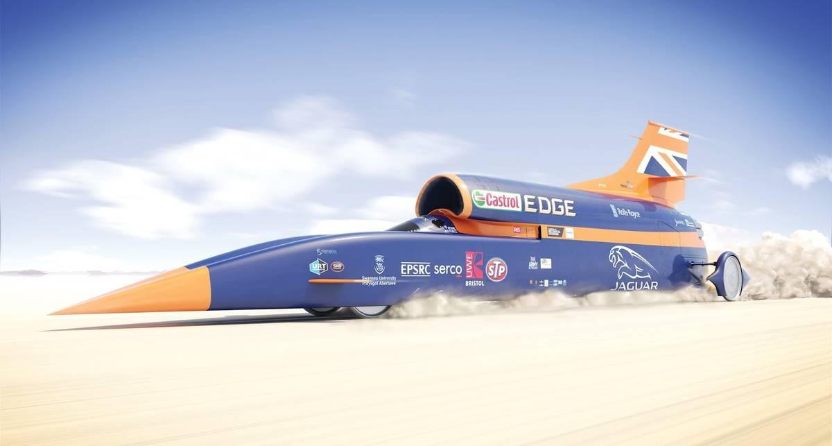 Самый быстрый автомобиль в мире выставлен на продажу