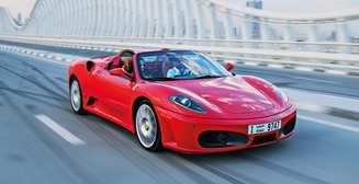 Мужчина купил Ferrari за 90 тысяч, а через год отсудил за спорткар 5,8 млн долларов