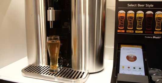 Домашняя настольная пивоварня: любимый напиток можно будет варить дома