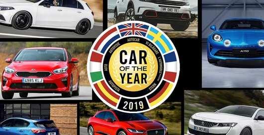 Эксперты назвали лучший автомобиль 2019 года в Европе
