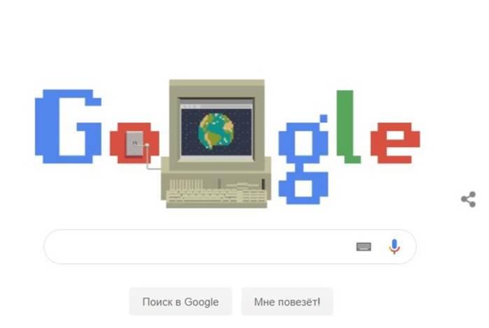 Google тоже празднует