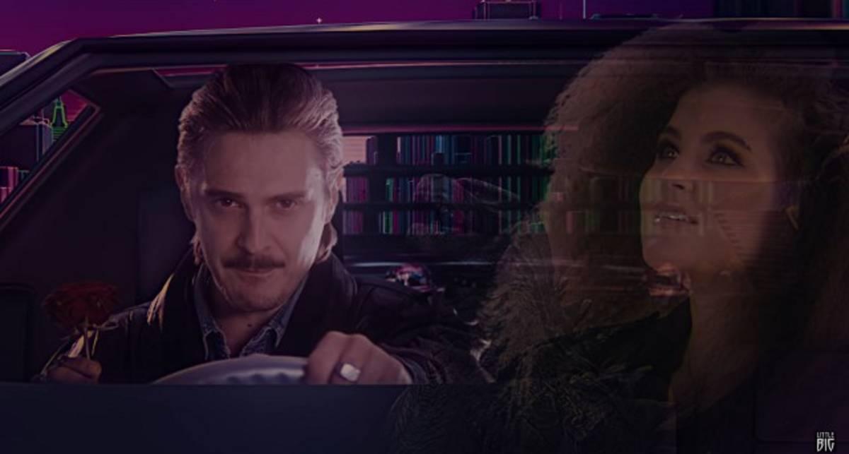 Романтика 80-х: на заразительный хит