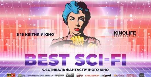 Best Sci-Fi: Масштабный фестиваль в кинотеатрах твоего города